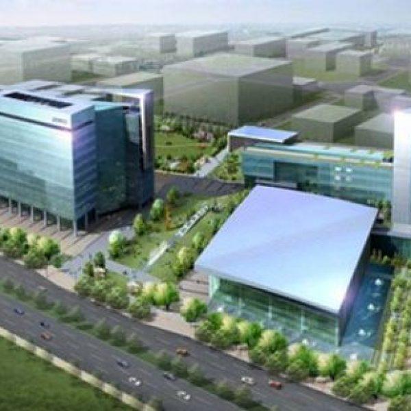 포스코 글로벌 R&D 센터