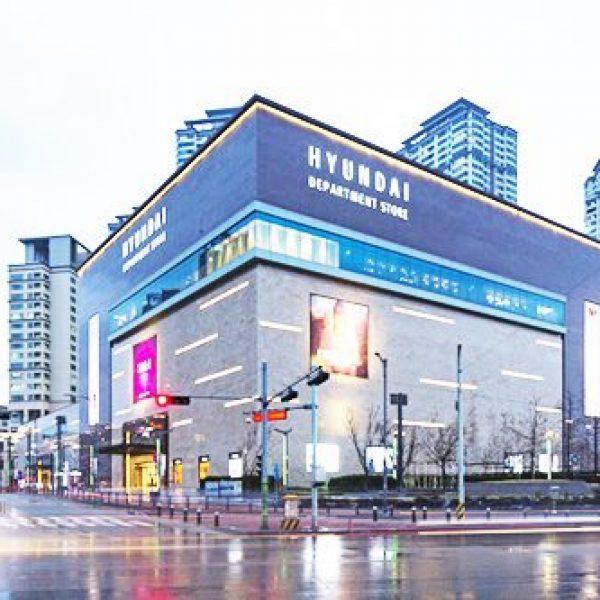 현대백화점 청주점